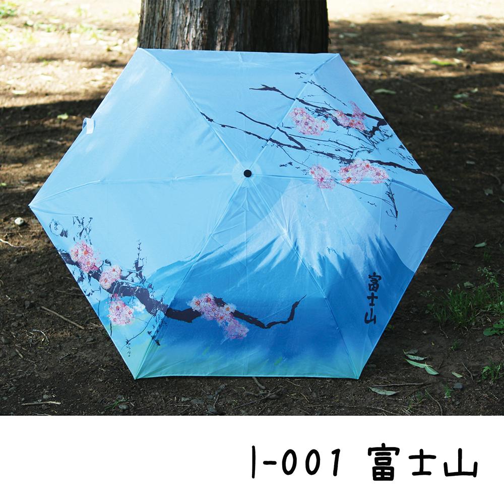 富士山お土産傘