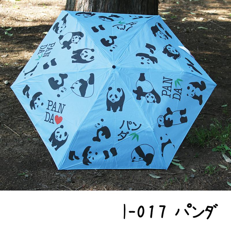 パンダお土産傘