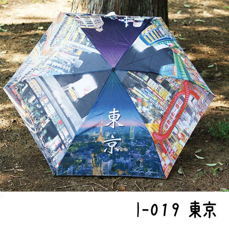 東京お土産傘