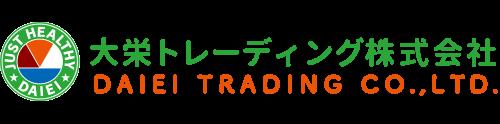 大栄トレーディング株式会社.公式Website
