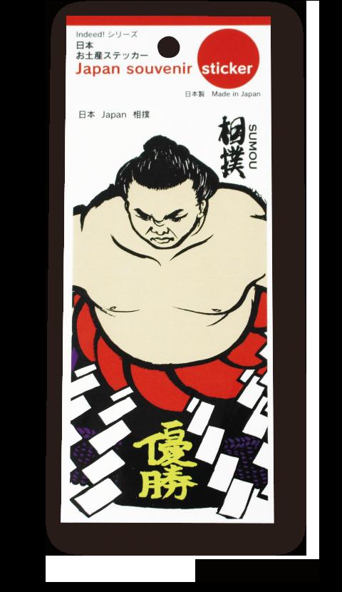 相撲ステッカー